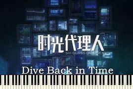 时光代理人片头曲《Dive Back In Time》